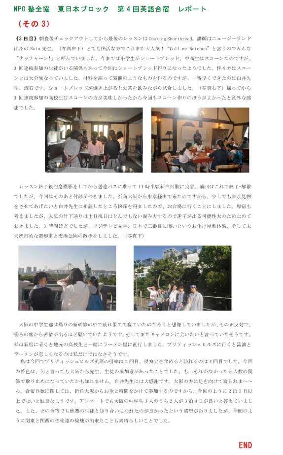 bhreport2015may-3